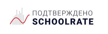 school rate